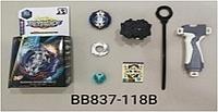 Beyblade бейблейд 5 сезон модель 118 BB837B оптом