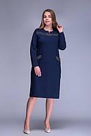 Стильное платье темно синего цвета,  размеры 52 56 58, фото 1