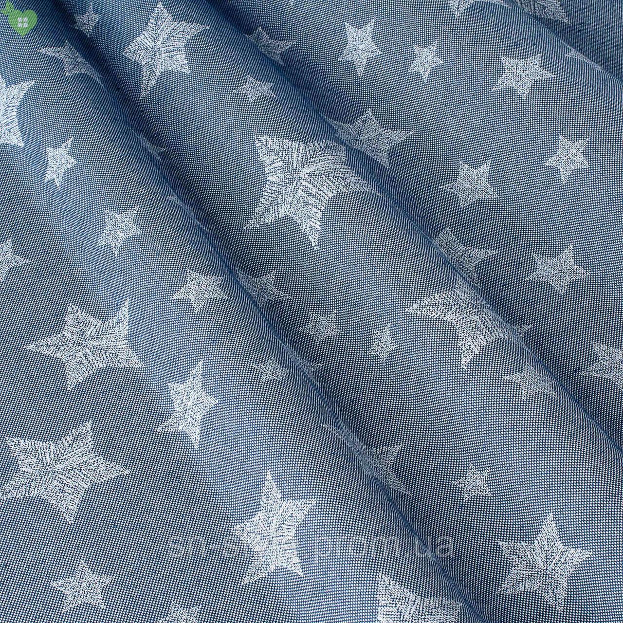 Ткань звездочки для штор