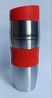 Термокружка Edenberg red EB-621 380 мл