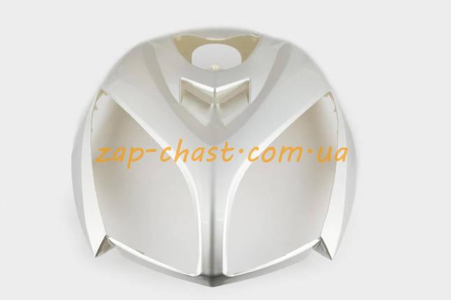 Пластик   Zongshen STHORM/ FADA 15   передний (клюв)   (серый)   KOMATCU, фото 2