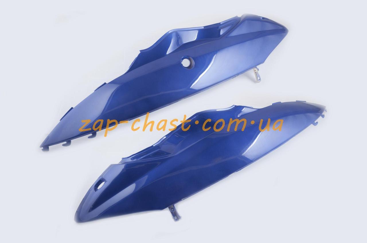 Пластик   Zongshen WIND   задняя боковая пара   (синий)   KOMATCU