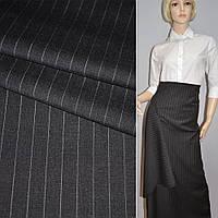 Ткань костюм. черная в узкие молочные полоски Германия ш.150