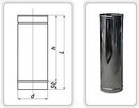 ТРУБА з нержавіючої сталі AISI 304 -0,5 мм; L=1000 мм ф130