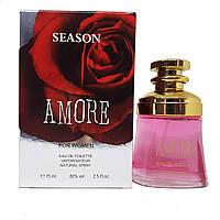 Season Amore for women edt 75ml