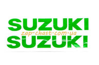 Наклейка   буквы   SUZUKI   (19х5см, 2шт, зеленый)   (#HCT10001)
