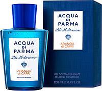 Acqua di Parma Blu Mediterraneo Arancia di Capri edt 75ml (лиц.)