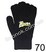 Демисезонные перчатки Миньоны Disney 10-14 лет