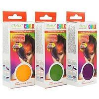 Мелки для волос DeXd Chalk