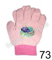 Демисезонные перчатки Disney в поисках Немо 3-6 лет