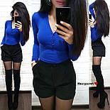 Женский костюм: кофточка и замшевые шорты (3 цвета), фото 7
