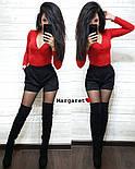 Женский костюм: кофточка и замшевые шорты (3 цвета), фото 5