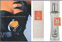 Lambre №25 - аналогична аромату Magie Noire (Lancome)