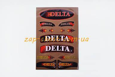 Наклейки (набор)   Delta   (33х22см, бронзовые)   SEA