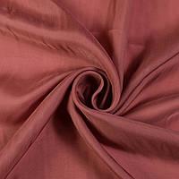 Купра коричневая с розовым оттенком ш.132 (18522.078)