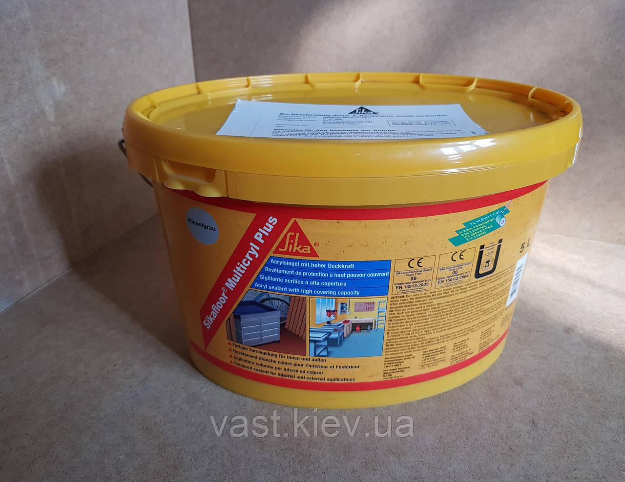 Покрытие финишное, химически стойкое для складов и помещений- Sikafloor Multicryl Plus, 5л