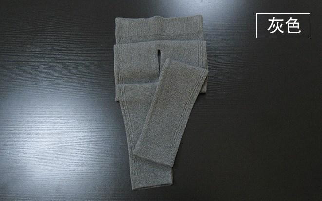 Лосины вязанные (сер) 90,130,140