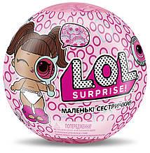 Кукла LOL мини модель Lil Sisters  кукла ЛОЛ мини модель сестричка копия подарок для девочки кукла в капсуле!