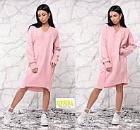 b1f0f5ce7c3ccb Оверсайз в категории платья женские в Украине. Сравнить цены, купить ...