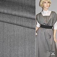 Твид костюм. светло-серый Германия ш.160