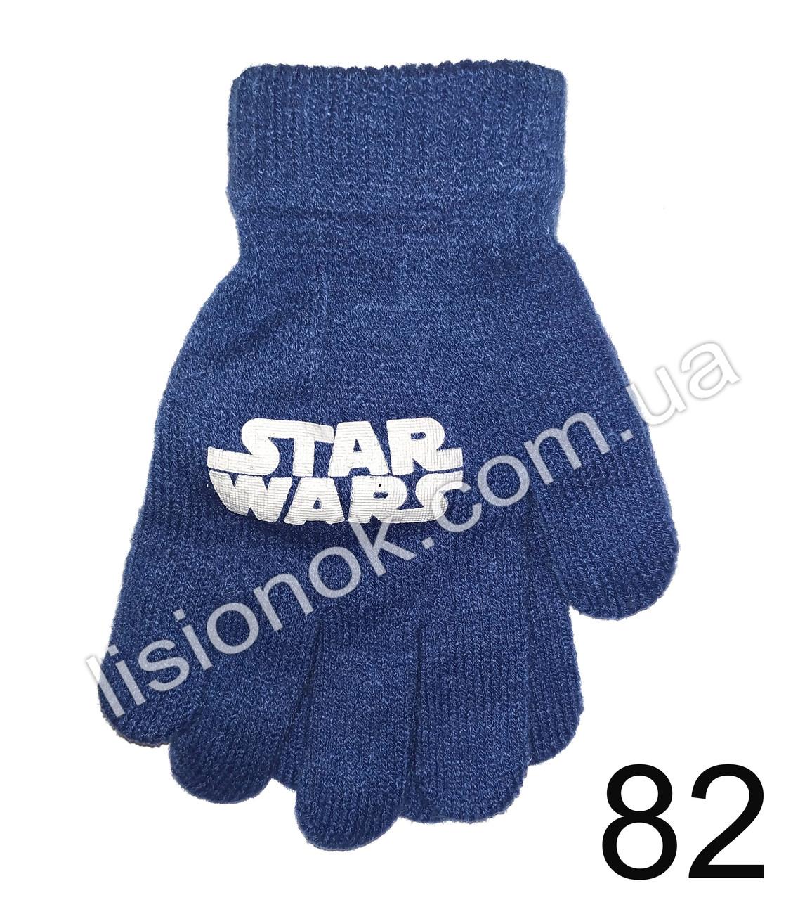 Демісезонні рукавички Star Wars від Disney 3-6 років