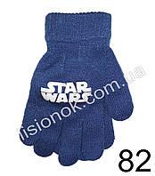 Демисезонные перчатки Star Wars от Disney 3-6 лет