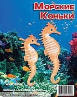 Морские коньки цвет Мир деревянных игрушек (Ш011с)