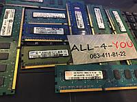 Оперативна пам`ять / оперативная память DDR3 2GB DIMM PC3 8500/10600/12800U 1066/1333/1600mHz Intel/AMD