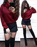 Женский свитер ангора травка свободного кроя (в расцветках), фото 3