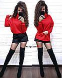 Женский свитер ангора травка свободного кроя (в расцветках), фото 5
