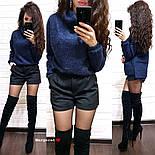 Женский свитер ангора травка свободного кроя (в расцветках), фото 10