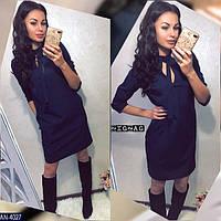 c3cfbefae5f Модное стильное прогулочное женское платье в категории платья ...