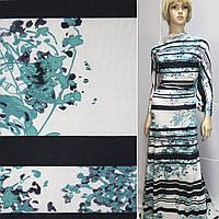 Трикотаж белый в синие полосы и бирюзовые цветы ш.155 (19809.001)