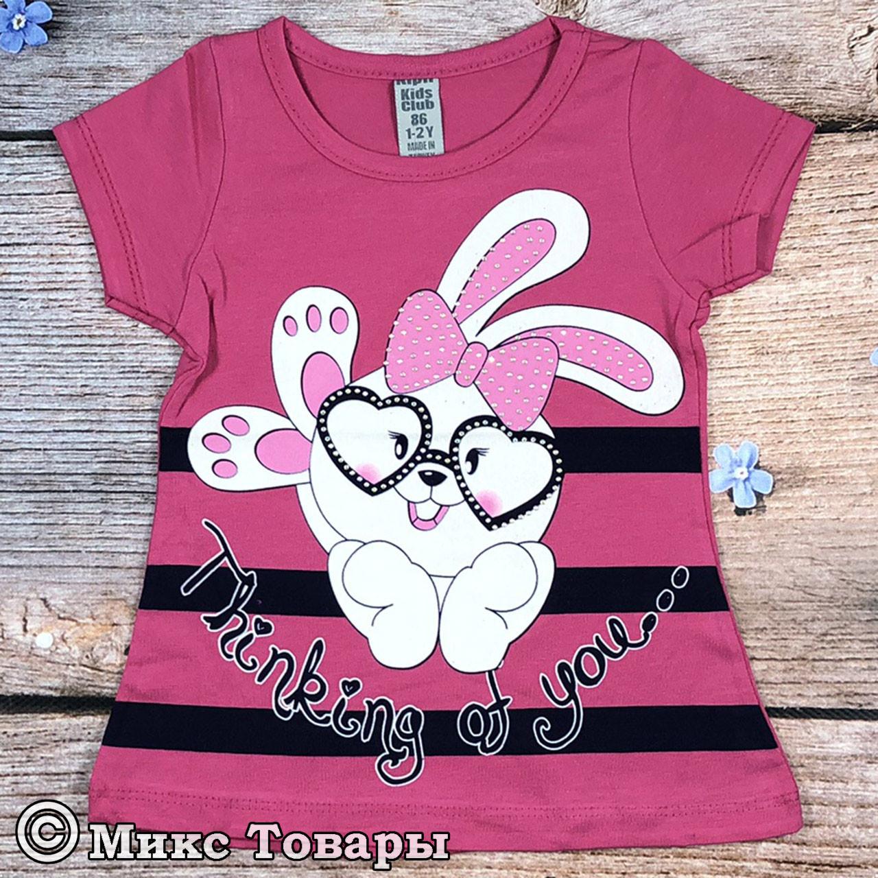 Детская футболка для девочки Размеры: 86,92,98,104 см (7690-2)