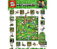 """Конструктор """"Minecraft""""SY1100"""
