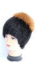 Жіноча зимова шапка з хутра ондатри і лисиці