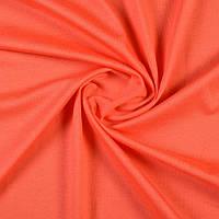 Трикотаж хлопковый оранжевый морковный, ш.150 (19840.021)