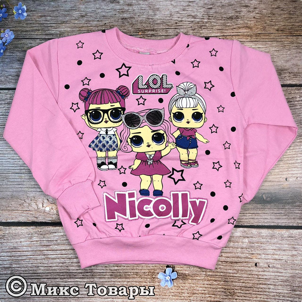 """Джемпер для девочки """"Nicolly"""" Размеры: 110,116,122,128 см (7692-1)"""