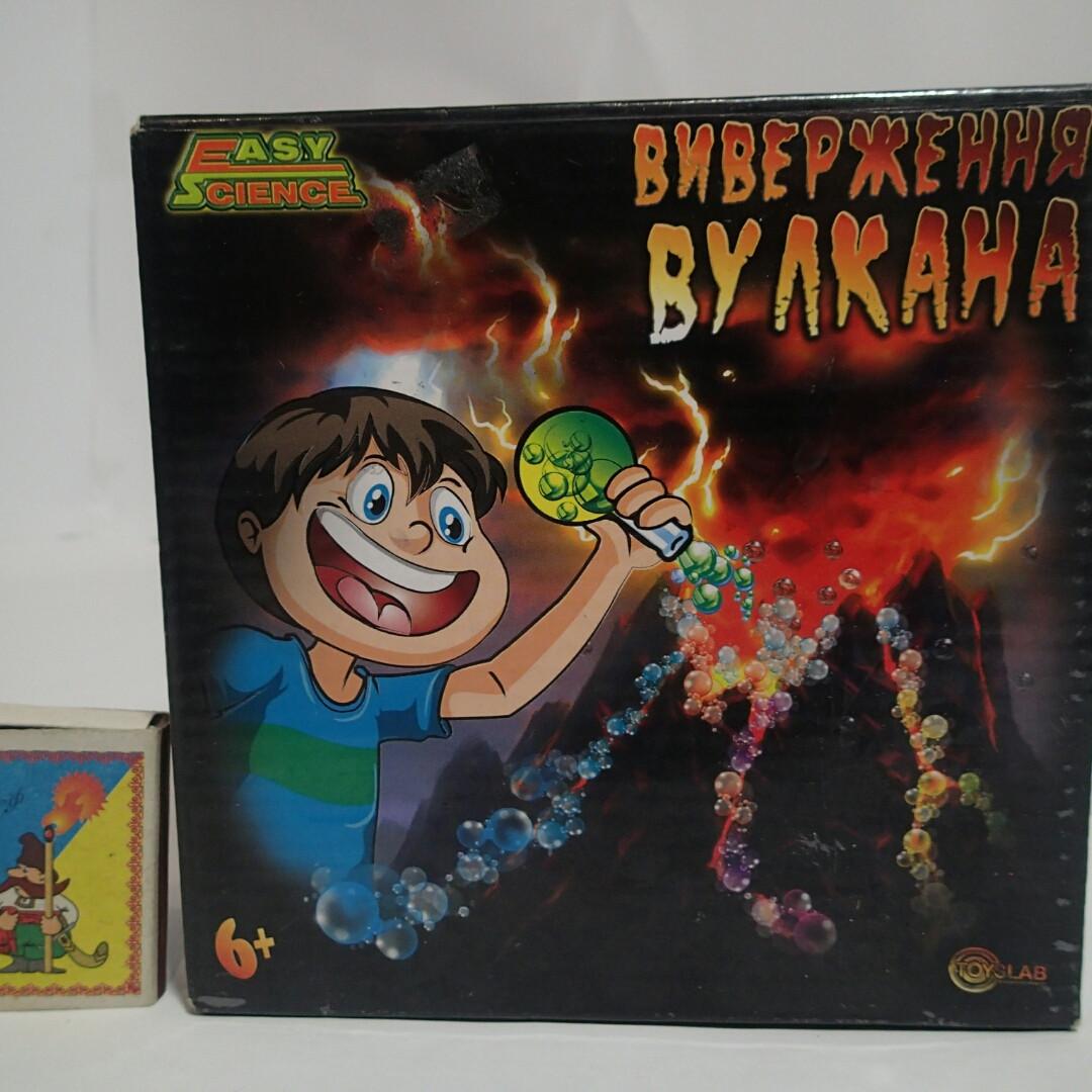 Игры извержение вулкана