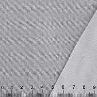 """Дублерин стрейч белый """"KUFNER"""" Германия ш.90 (27204.022)"""