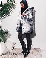 Металлизированная зимняя куртка одеяло с капюшоном tez6601175, фото 1