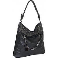 673028ad Сумка-мешок в категории женские сумочки и клатчи в Украине. Сравнить ...