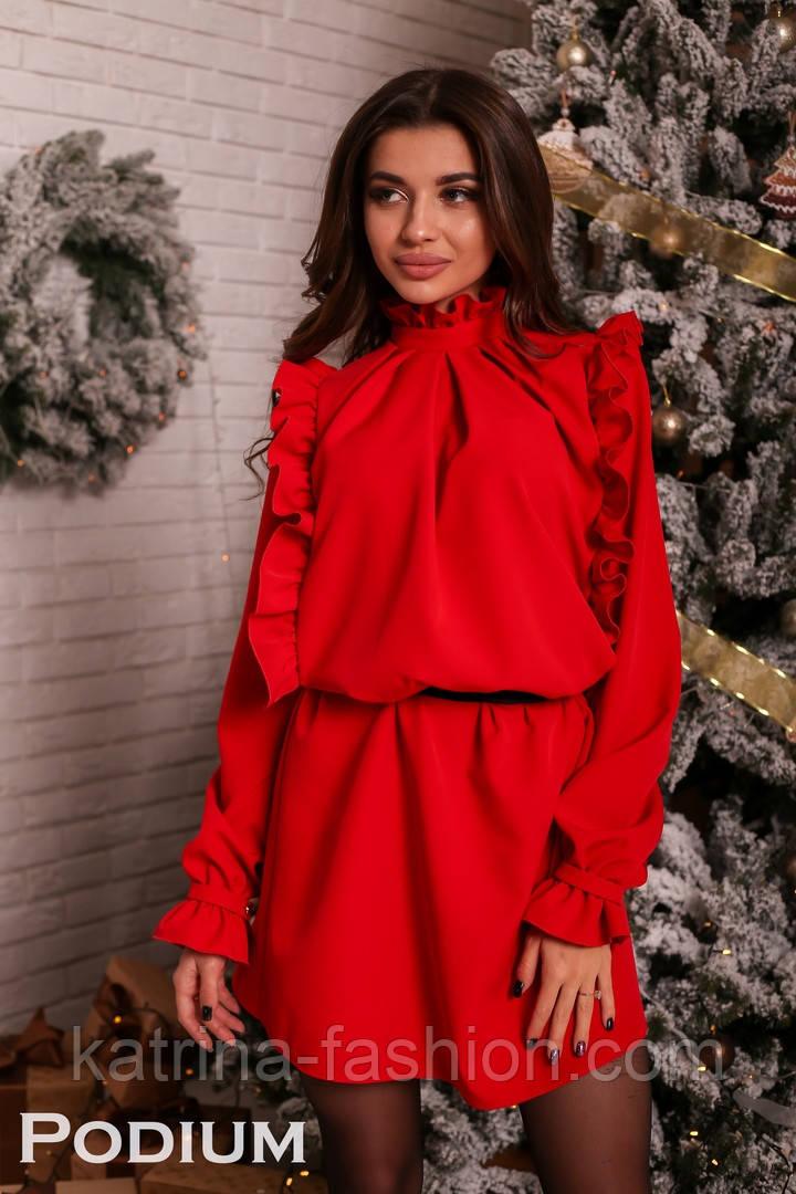Женское платье с рюшами (4 цвета)