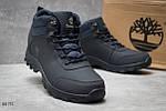 Зимние ботинки Timberland Canard Oxford (синие), фото 5