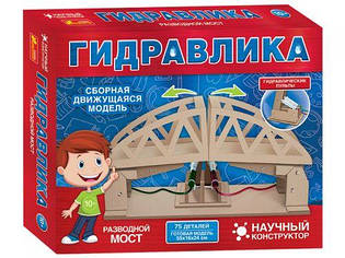 """Гидравлический конструктор """"Разводной мост"""", 75 деталей"""
