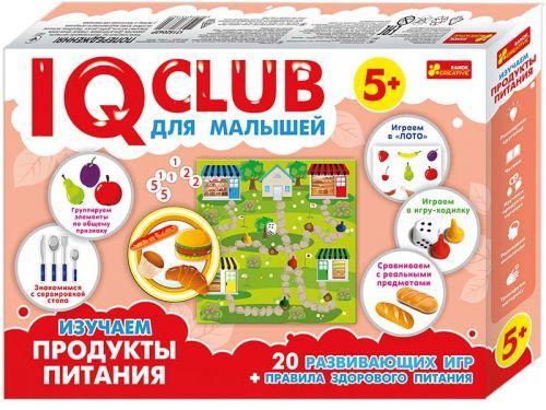 """Обучающие пазлы """"IQ club"""" Продукты питания (рус)"""