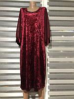 Бордовое длинное бархатное платье рукав шифон
