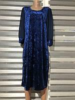 Синее длинное бархатное платье рукав шифон