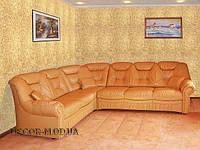 Обивка мягкой мебели Одесса