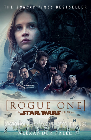 Rogue One: A Star Wars Story (Movie tie-in)